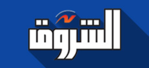 Al-Shorouk