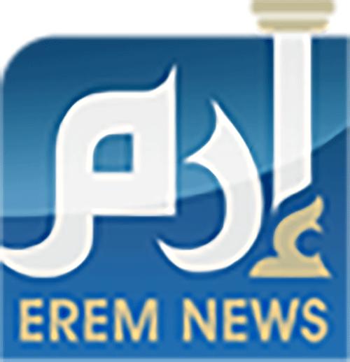 Erem News
