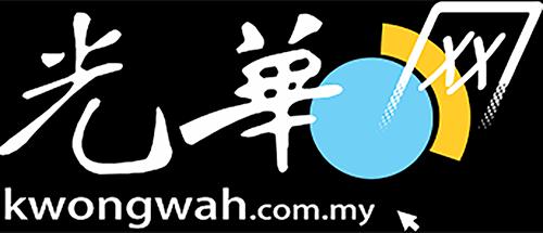 Kwongwah