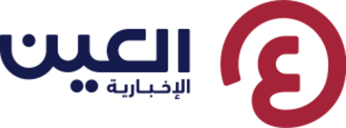 News Al-Ain