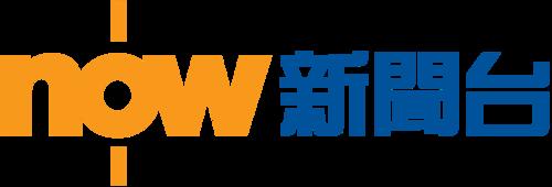 NowNews