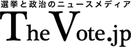 TheVote.jp